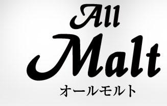 all Malt